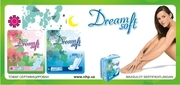 Гигиенические прокладки Dream soft