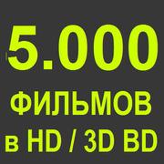 Запись фильмов FULL HD и 3D
