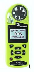 Организация купит портативную метеостанцию типа KESTREL 4300