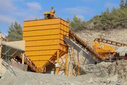 Бункеры / Вибропитатель для песка